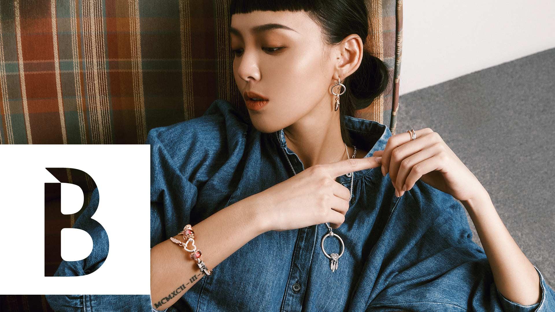 2021Pandora再創時尚新風潮!串飾也能變為腰飾、鑰匙圈,時尚icon李函「這樣搭」佩戴出屬於自己的個人風格!