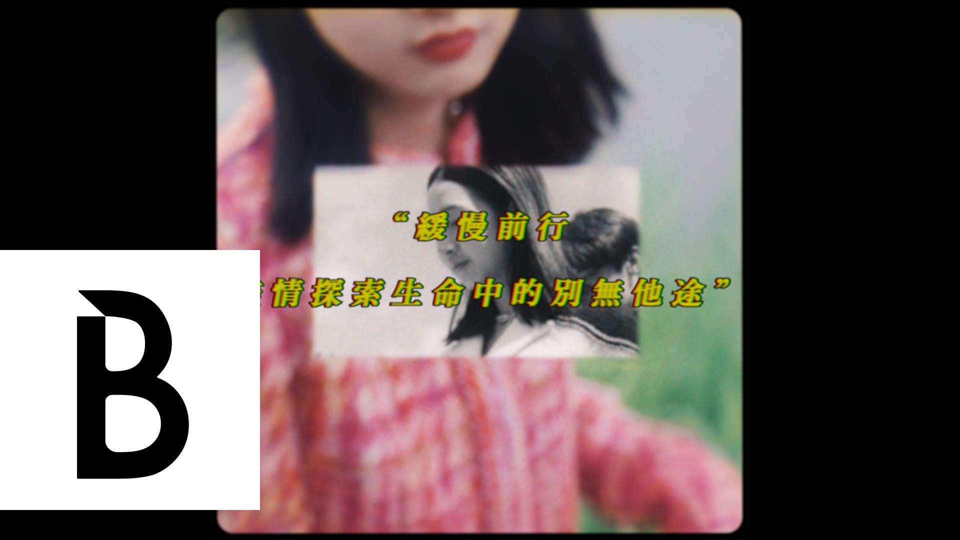 專訪|《誰是被害者》李沐,從默默無名到「2020台灣最受關注女演員」李沐:「我的時間要不夠了!」