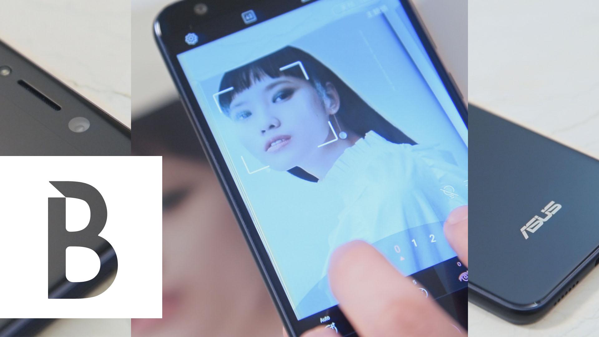 愛自拍女孩必備ZenFone 5Q讓妳自拍無死角