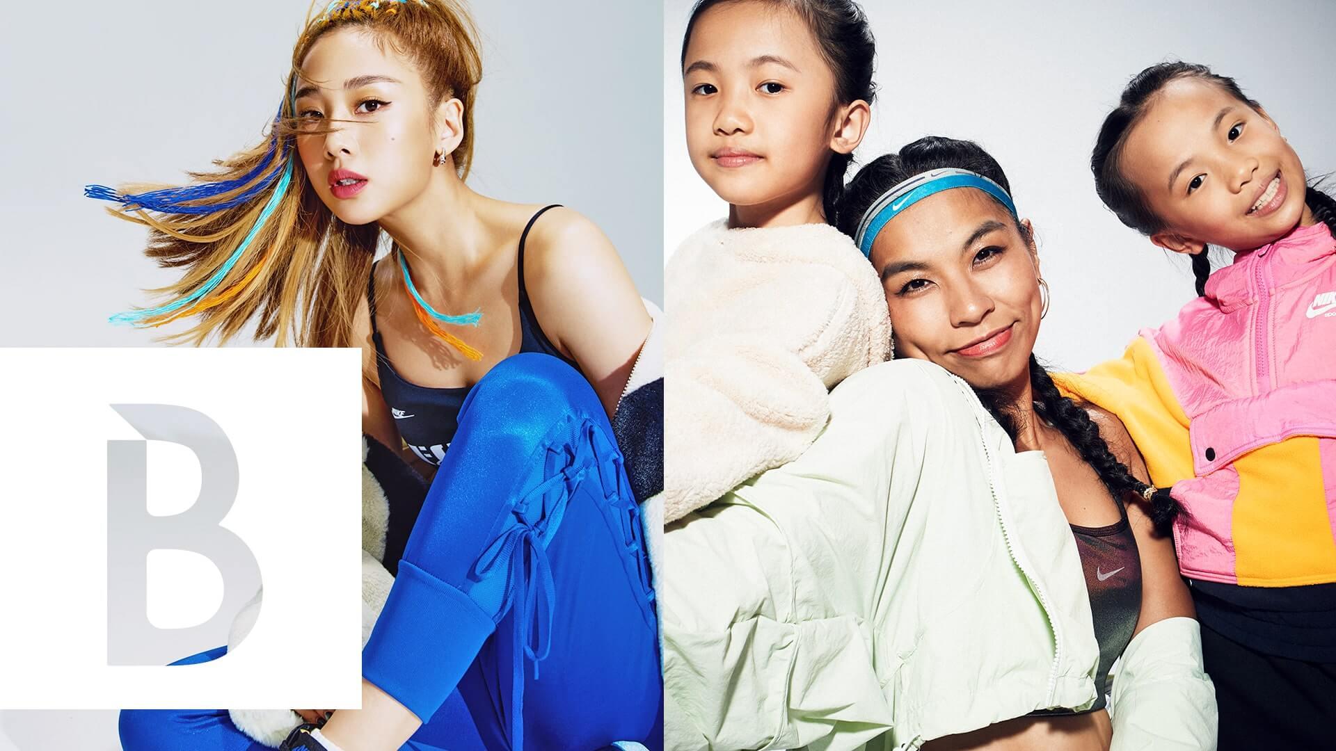 專訪|鬼鬼吳映潔、TBC舞者穿上Nike Blazer跳舞更對味:「享受當下、分享快樂比甚麼都來的重要!」