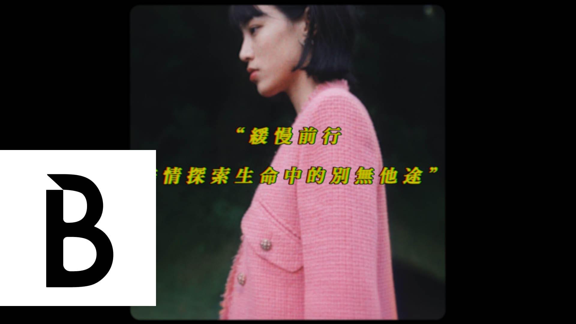 專訪|不想跟星爸游鴻明扯上邊,最美星二代游宇潼想走自己的路:「我們面臨的現實跟上一代已經差很多了!」| Bella Taiwan
