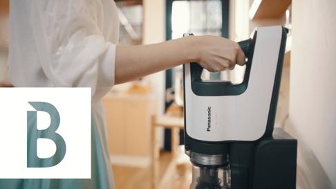 Panasonic 無線吸塵器,快速方便打掃零死角!| Bella Taiwan