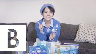 誰說經典藍不實用?儂編傳授經典藍穿搭、妝容技巧,還可以用經典藍挑選保養品!| Bella Taiwan