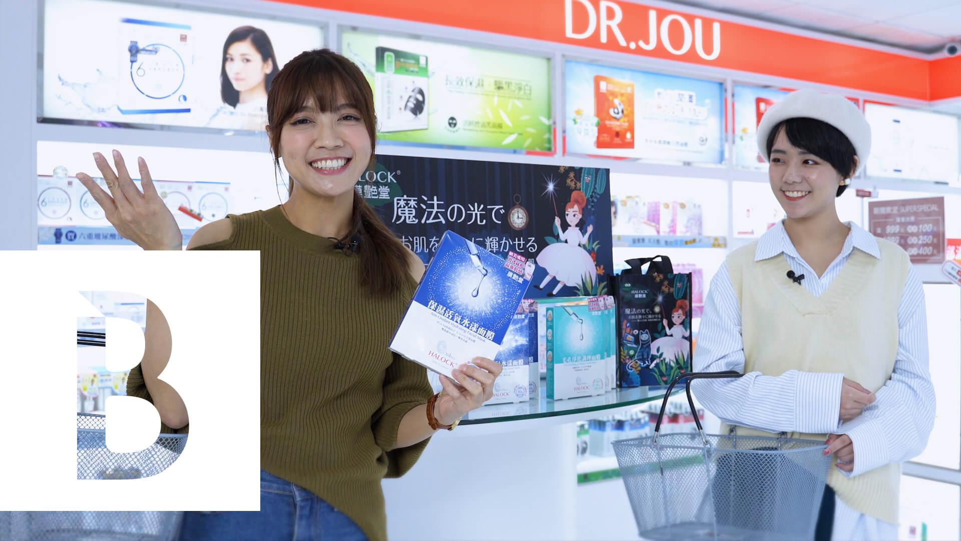 【儂編開箱】森田藥粧姊妹品牌「膜艶堂」超夯新品面膜推薦! │Bella Taiwan